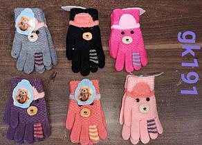 Перчатки для девочек детские оптом, размеры 4/6-7/9  Aura.Via, арт GK 191