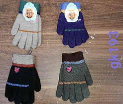 Перчатки для мальчиков детские оптом, размеры 4/6-7/9  Aura.Via, арт GK 193