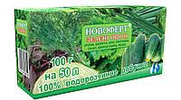 Удобрение Зеленые овощи , 100г, Новоферт