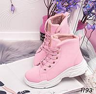 daaa25ed70b1 24 см Ботинки женские деми розовые пудра спортивные из нубука,демисезонные,спорт,  весенние