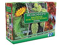 Удобрение хвойные и вечнозеленые (осень), 500г, Новоферт