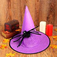 Шляпа Ведьмы с пауком, цвет фиолетовый, колпак ведьмы  - аксессуар для вашего образа