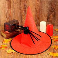 Шляпа Ведьмы с пауком, цвет красный, колпак ведьмы  - аксессуар для вашего образа