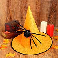 Шляпа Ведьмы с пауком, цвет оранжевый, колпак ведьмы  - аксессуар для вашего образа