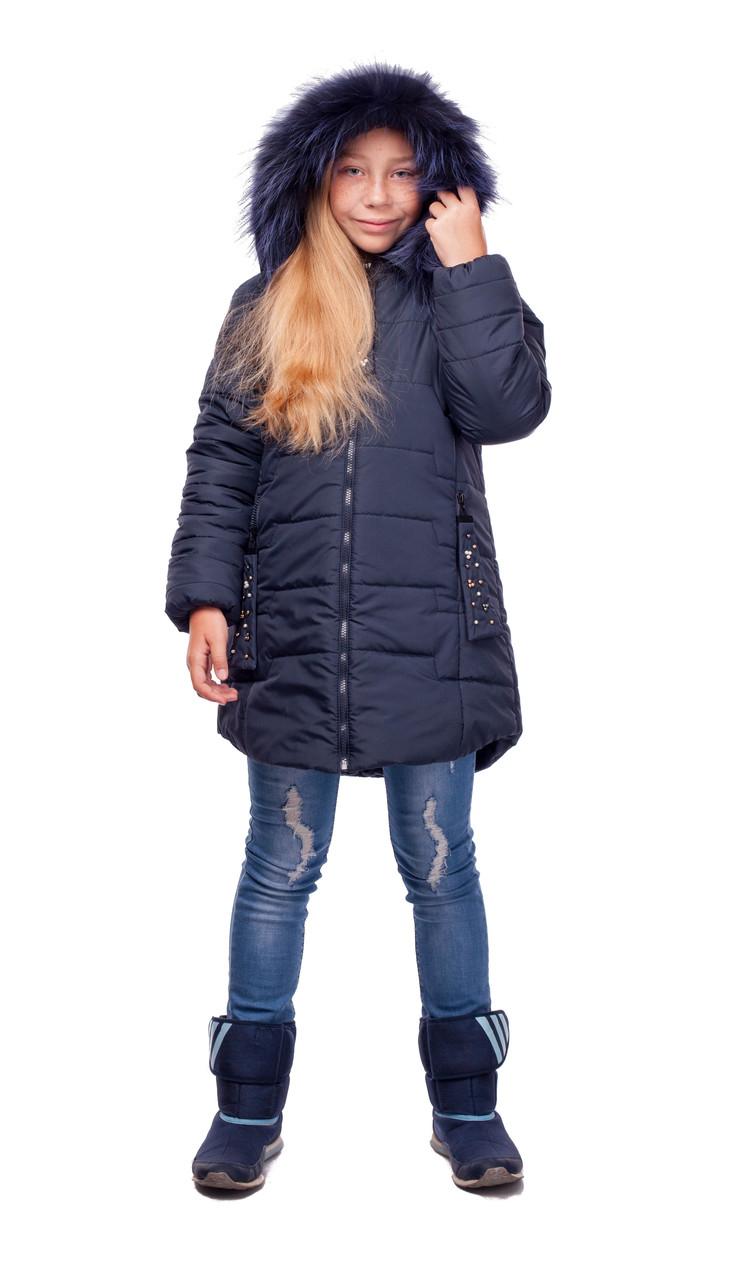 Куртка теплая на зиму для девочки, рост 128 - 146 см, разные цвета, Темно-синяя