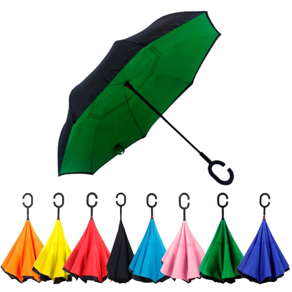 Зонт наоборот up-brella Зеленый