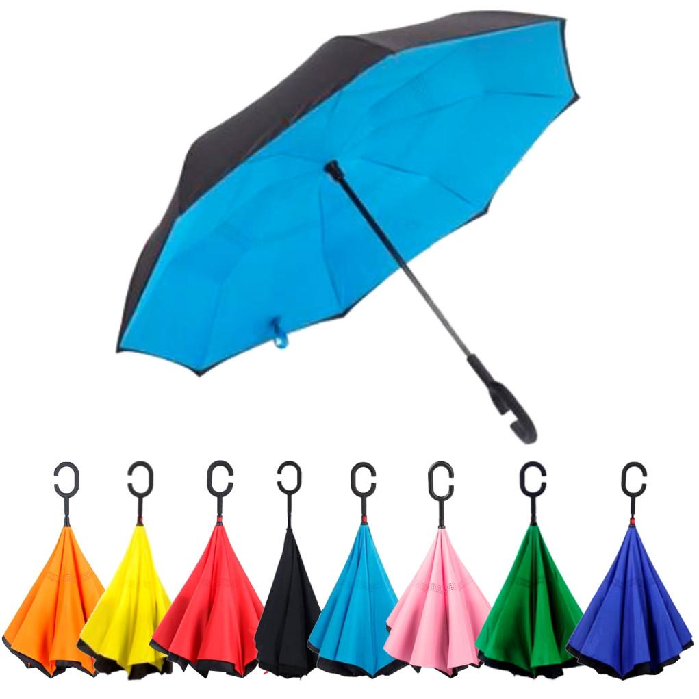 Зонт наоборот up-brella Голубой
