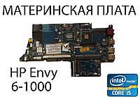 Материнская плата HP Envy 6-1000 Core i5+Intel HD4000 LA-8662P
