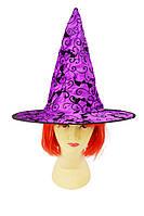 Шляпа Ведьмы с летучими мышами, колпак ведьмы  - аксессуар для вашего образа