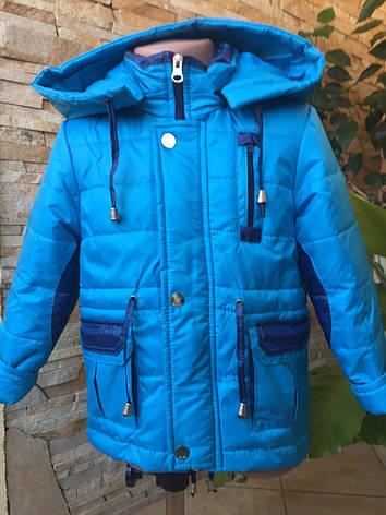 "Стильна куртка якісна ""Парку"" на хлопчика, 92-110., фото 2"