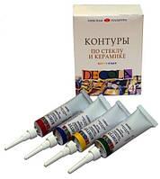 Набор контуров decola набор по стеклу и керамике 4x 18мл 5341409 ЗХК (4640000679293)