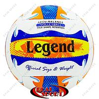 Волейбольный мяч белый оптом в Украине. Сравнить цены 9801702366ed2