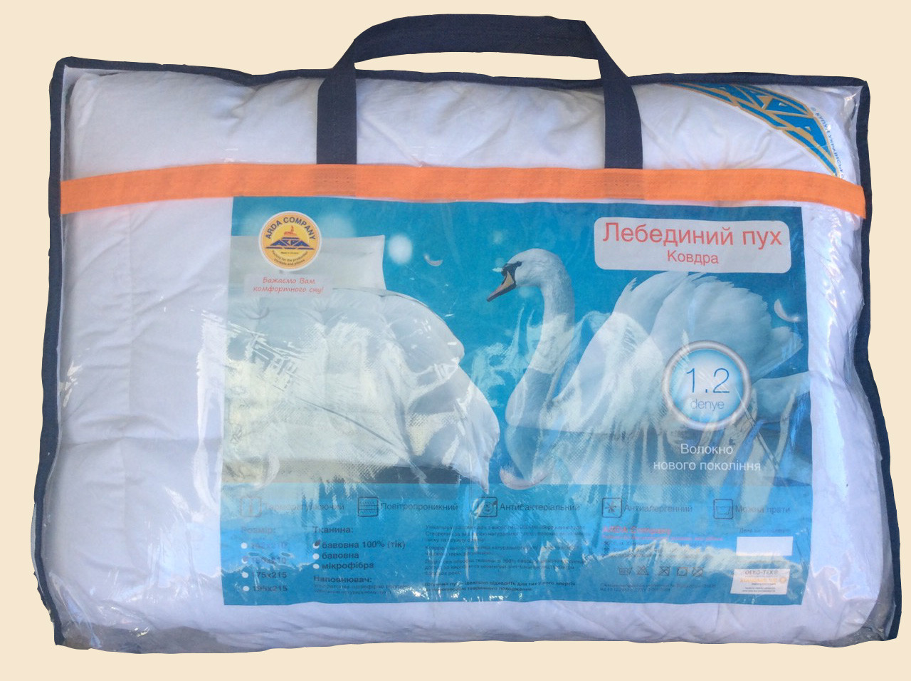 Одеяло Лебяжий пух (ТИК) 175*215 ARDA Company
