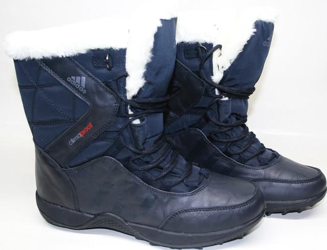 Магазин Гранд предлагает сапоги кроссовки adidas climaproof Navy - Dark Gray B623-3 - зимние спортивные ботинки женские adidas.