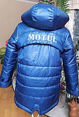 """Тепла демісезонна куртка """"Парку"""" на хлопчика, 92-110., фото 3"""