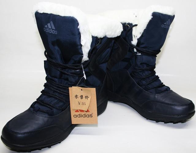 Женские ботинки кроссовки адидас климапроф - представляют разумный выбор на зиму.