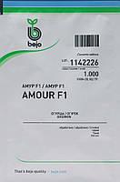 Насіння огірка Амур F1 (1000шт) Bejo