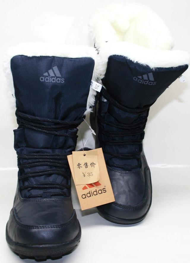 """Обратите внимание на """"универсальные"""", уютные, теплые зимние полусапожки adidas climaproof B623-3."""