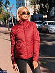 Женская куртка, фото 5