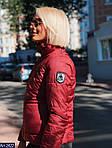 Женская куртка, фото 6