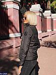 Женская куртка, фото 8