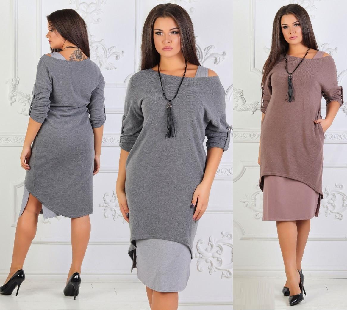 e8d2640027d Батальный комппект  трикотажное платье+платье ангора -