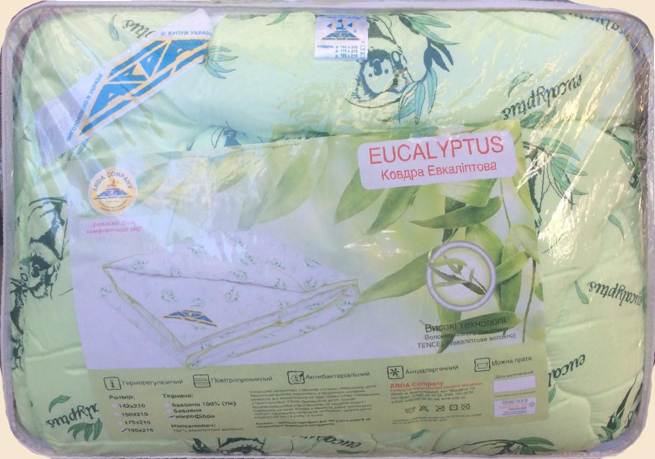 Одеяло Eucalyptus 175*215 ARDA Company