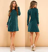 Платье с жемчугом, фото 2