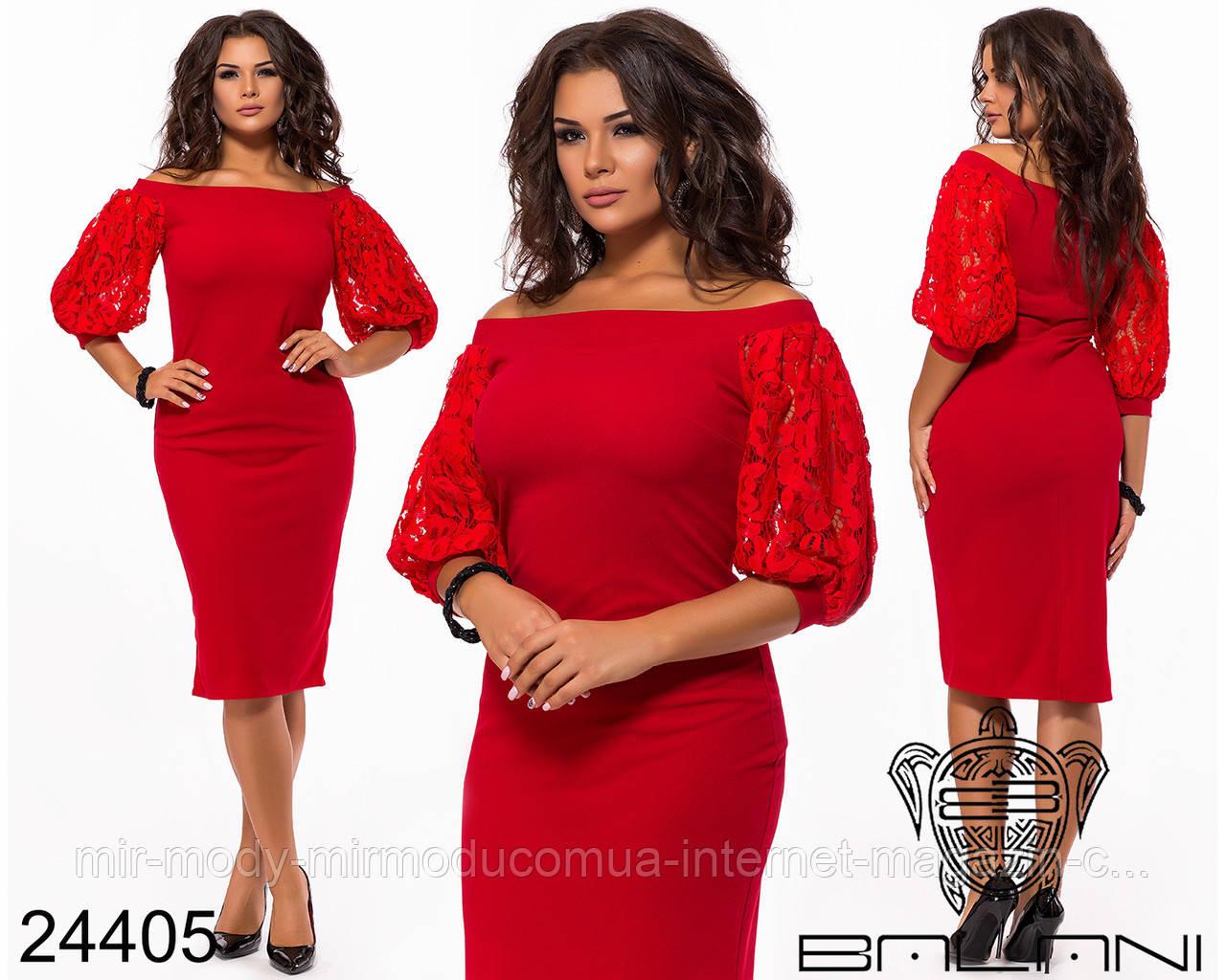 Платье - 24405 с 48 по 54 (красное,черное) размер (бн)