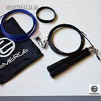 Скакалка EMERGE с алюминиевыми ручками и запасным кабелем Blue