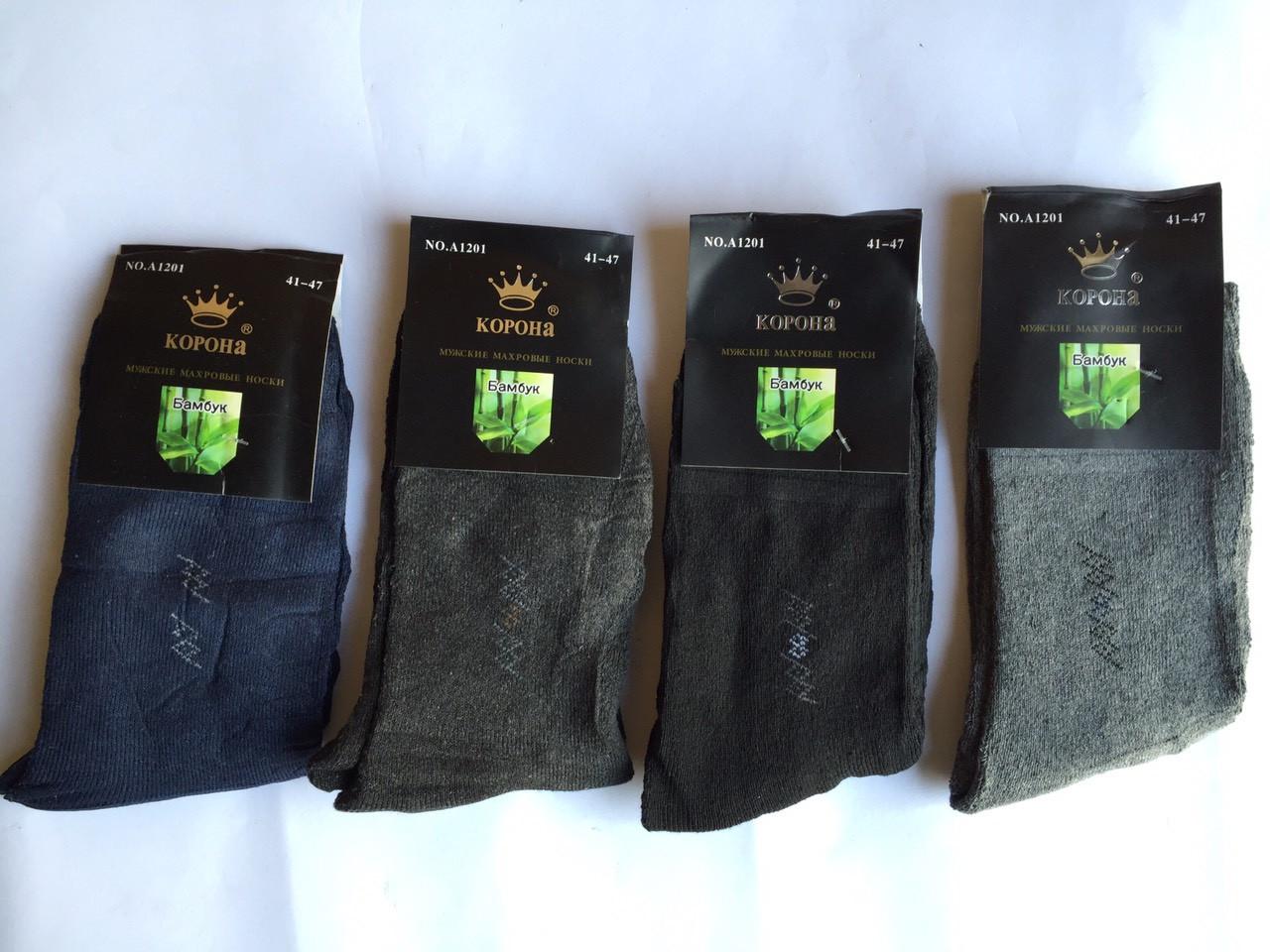 Мужские носки махровые Корона хлопок Р.р 41-47