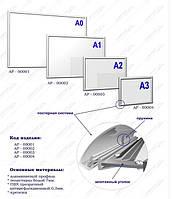 Алюминиевая рамка с клик-системой А4