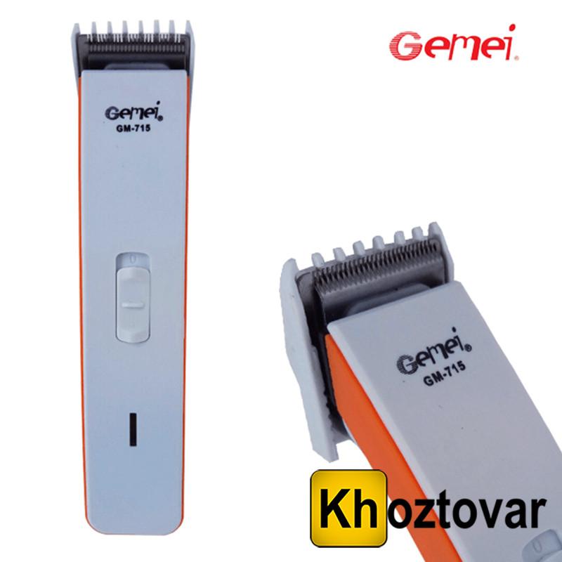 Триммер для стрижки бороди Gemei GM-715