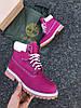 "Женские ботинки Timberland ""Pink"" (Тимберленд) с мехом, фото 3"