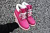 "Женские ботинки Timberland ""Pink"" (Тимберленд) с мехом, фото 5"