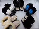 Пинетки детские для мальчиков - ростовка (комплект из 5шт), фото 3
