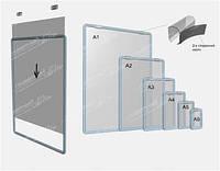 Пластиковая рамка А3 формата