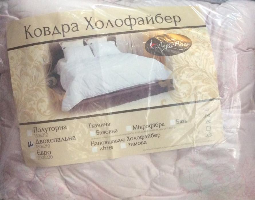 Одеяло Холофайбер 150*210 Лери Макс зимнее