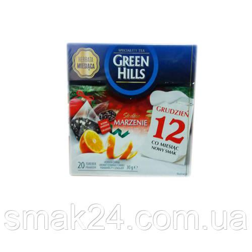 Чай черный Marzenie  Green Hills (апельсин и шоколад) 20 пирамидок  Польша