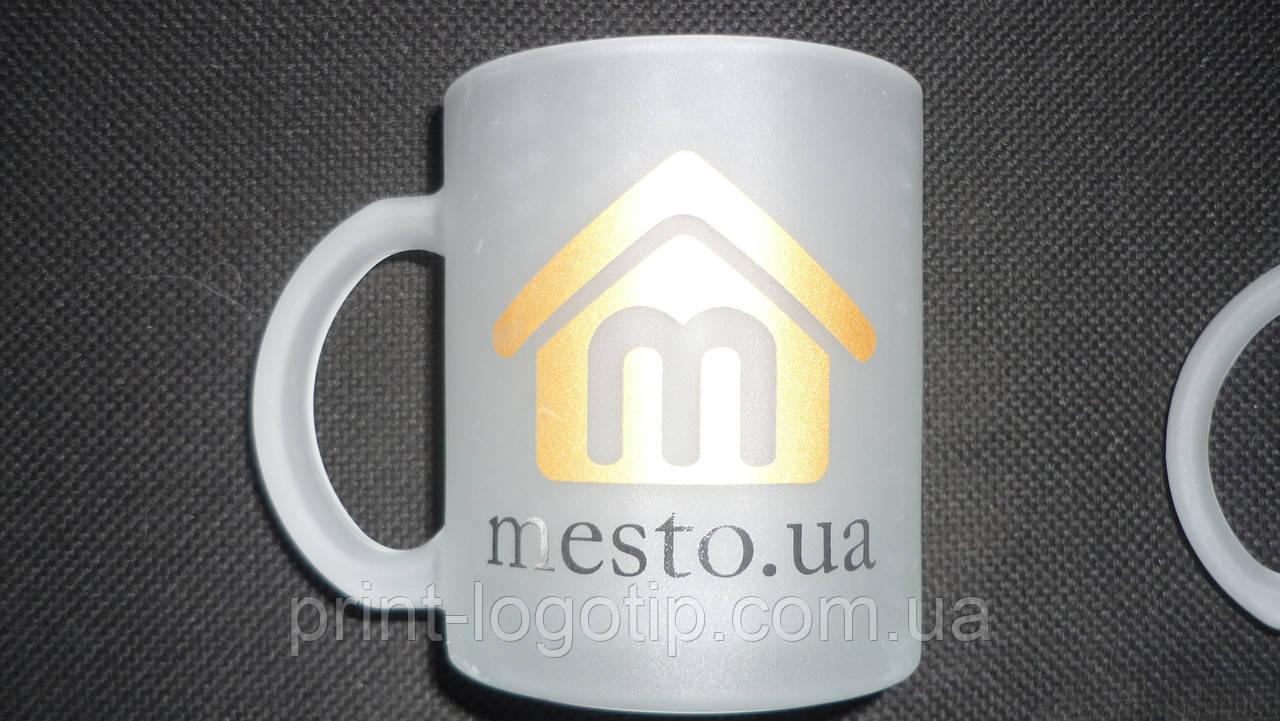 """Матовая чашка """"фроузен"""" под нанесение логотипа"""