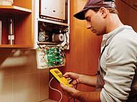 Ремонт котлов Лисичанск,введение в эксплуатацию газовых котлов; техническое обслуживание газовых котлов;