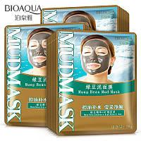 Mung Bean Mud Mask ,маска с вулканической глиной и зелеными бобами
