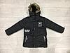 Куртка на мальчика зима ( р-ры 7 - 10 лет )