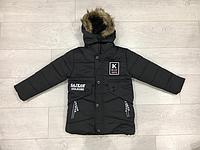 Куртка на мальчика зима ( р-ры 7 - 10 лет ), фото 1