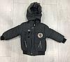 Куртка на мальчика зима ( р-ры 1 - 3 года )