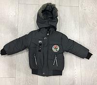 Куртка на мальчика зима ( р-ры 1 - 3 года ), фото 1