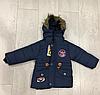 Куртка на мальчика зима ( р-ры 2 - 5 лет )