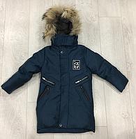 Куртка на мальчика зима ( р-ры 6 - 10 лет )