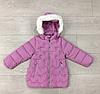 Куртка на девочку зима ( р-ры 3 - 6 лет )