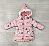 Куртка на девочку зима ( р-ры 2 - 5 лет )